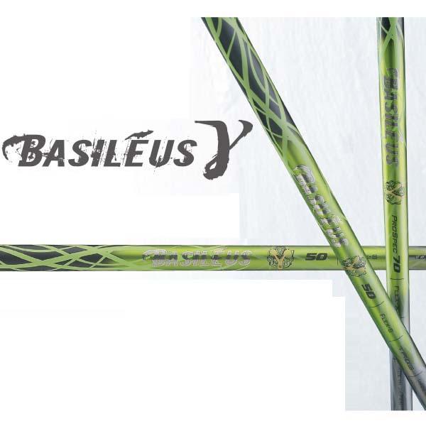 トライファス バシレウス ガンマ TRIPHAS Basileus γ ドライバー用シャフト シャフト単品 【送料無料】