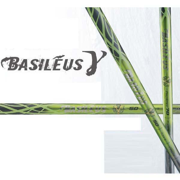 トライファス バシレウス ガンマ プロスペック TRIPHAS Basileus γ ProSpec ドライバー用シャフト シャフト単品 【送料無料】