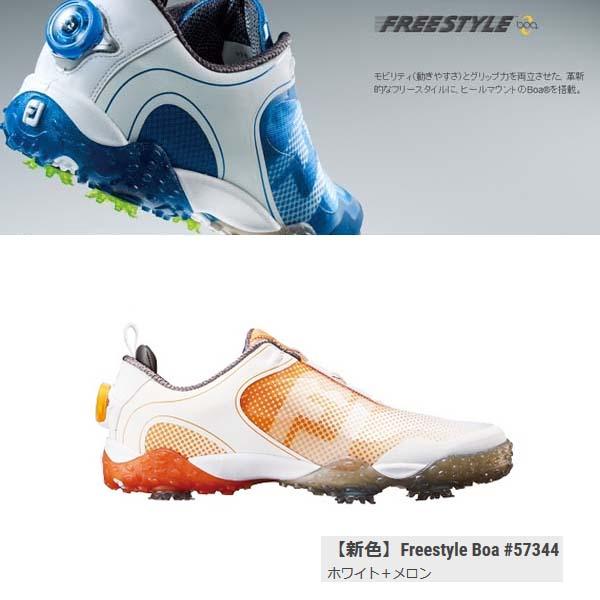 【2017年追加カラー】 Foot Joy/フットジョイ FREE STYLE BOA/フリースタイルボア #573442017'新色【送料無料】