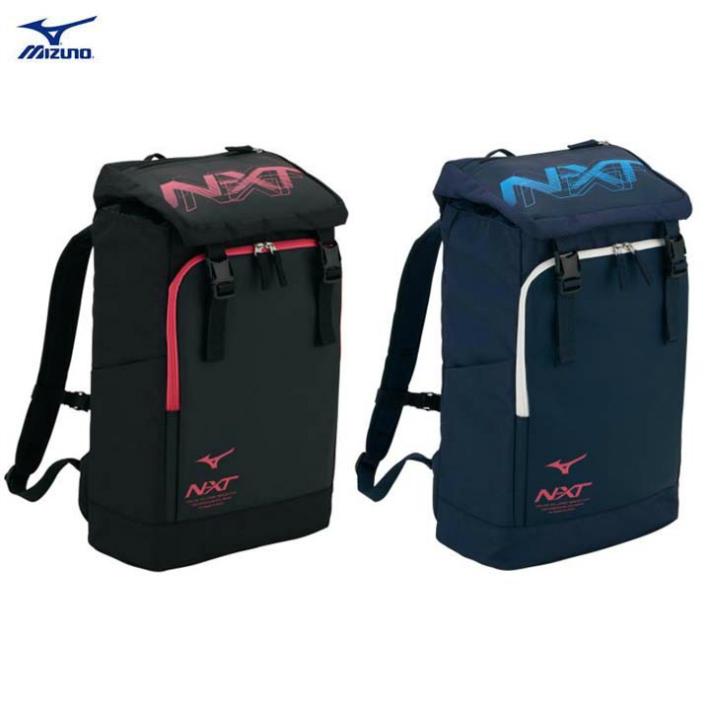 ミズノ MIZUNO 激安卸販売新品 N-XTバックパック 25L リュック 毎日激安特売で 営業中です バックパック 33JD1002