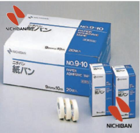 9mm×10m 【お取寄せ商品】紙バン 10巻×20箱