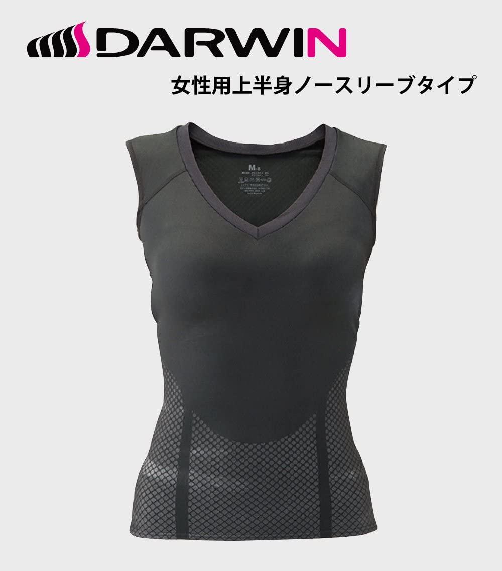 【お取寄せ商品】DARWING セパレートタイプ 女性用 上半身 Sスリム ノースリーブ