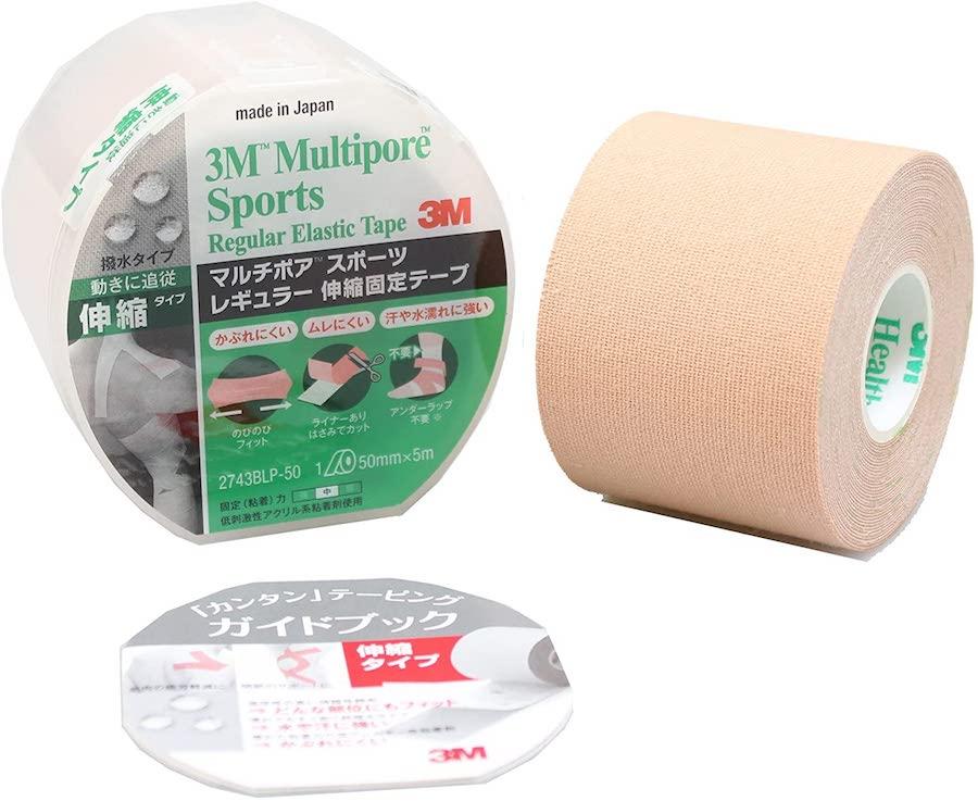 【お取寄せ商品】3M(スリーエム) キネシオロジー テーピング マルチポアスポーツ レギュラー 75mm × 5m 15巻