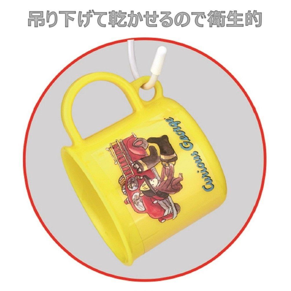 消防車 ジョージ 猿 さる サル キャラクター 外国 可愛い プラスチック コップ 軽い 丈夫 プラコップ ショッピング おさるのジョージ 学研ステイフル おさる K 黄色