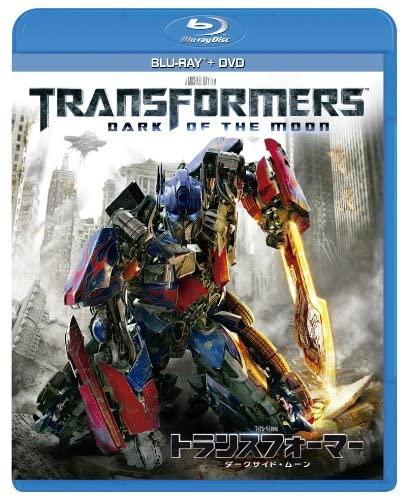 贈物 日本生まれのロボット玩具をモチーフに実写映画化したシリーズ最終章 入荷予定 トランスフォーマー ダークサイド ムーン DVDセット 4988113744638 ブルーレイ Blu-ray