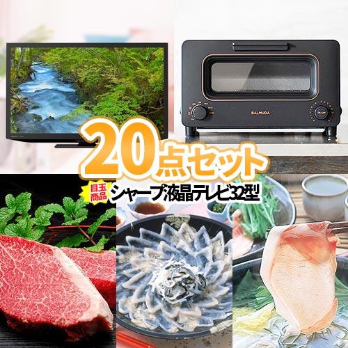 松阪牛や神戸ビーフなどの豪華景品10点セット