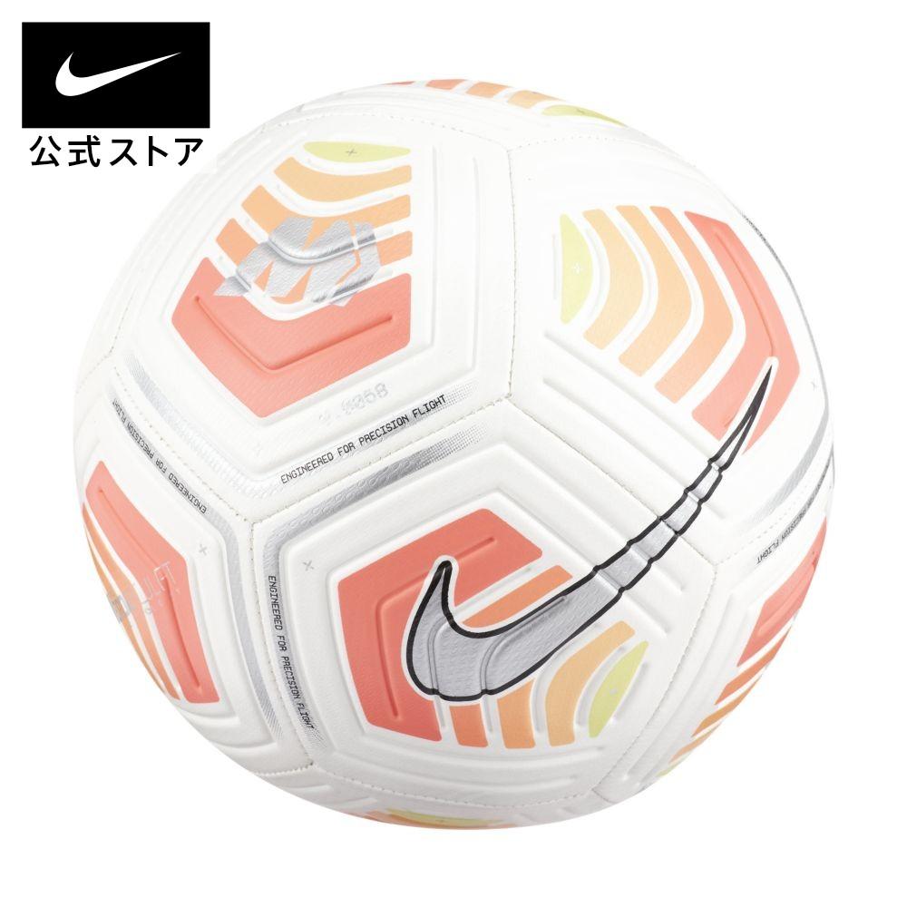 50%OFF 日本 ナイキ 完全送料無料 ストライク サッカーボールアクセサリー メンズ レディース フットボール スポーツ ボール ユニセックス サッカー