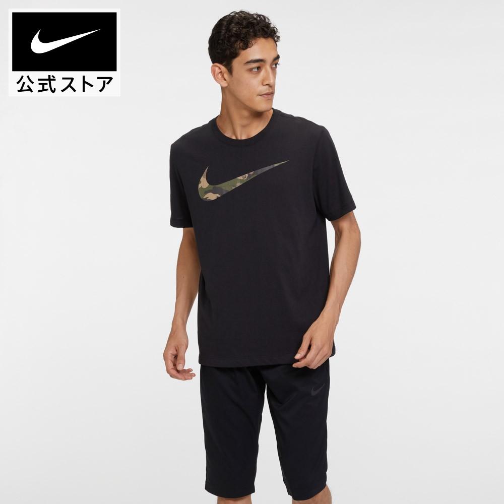 ナイキ Dri-FIT メンズ グラフィック トレーニング Tシャツ 8月新着アイテム 半袖Tシャツ 2020新作 ジム アパレル モデル着用 注目アイテム スポーツ フィットネス トップス 半袖