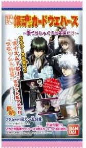 GINTAMA card wafers to frolic in the snow is only for children-(shokugan) BOX