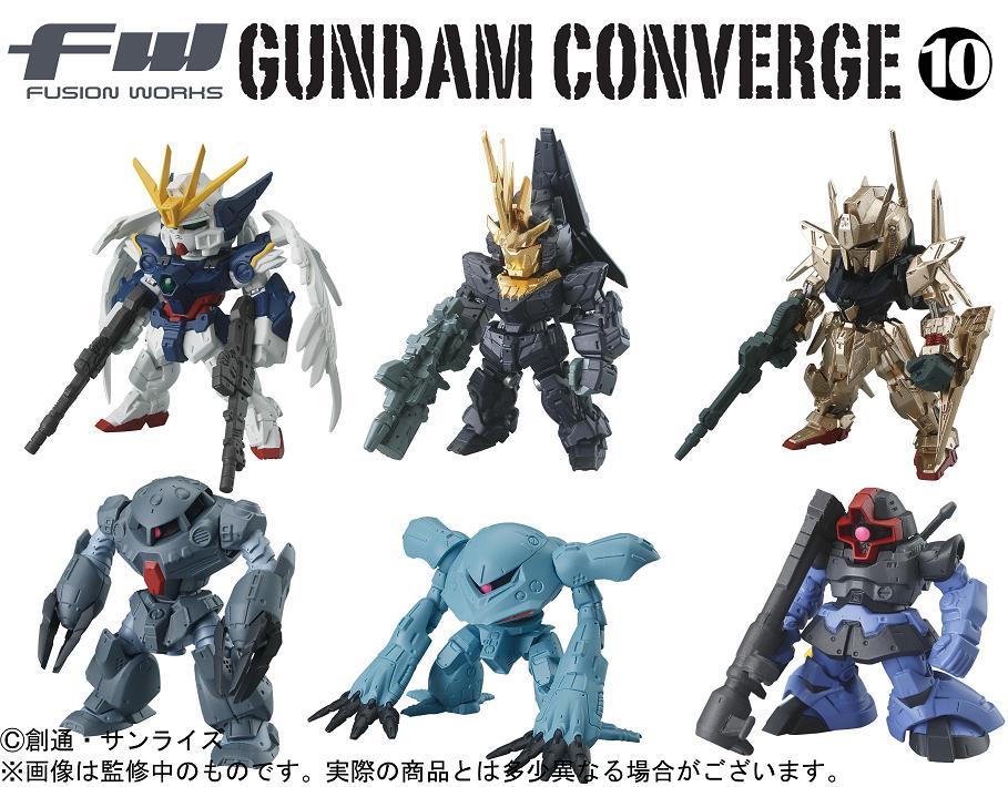 FW GUNDAM CONVERGE (ガンダムコンバージ) 10 (candy toy) BOX