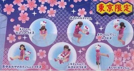 東京限定杯子的邊緣孩子和GOTOCHI KITTY BOX(12個裝)