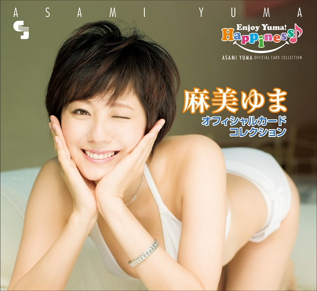 ■Sale ■ Yuma Asami official card collection Enjoy Yuma! Happiness ♪ BOX (with Futaki-limited BOX privilege card)