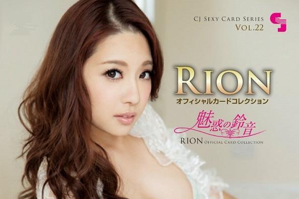 (预订)CJ RION官方卡收集~诱惑的铃音~BOX(附带torekashoppu二木限定BOX优惠卡)(打算在12月17日开始销售)