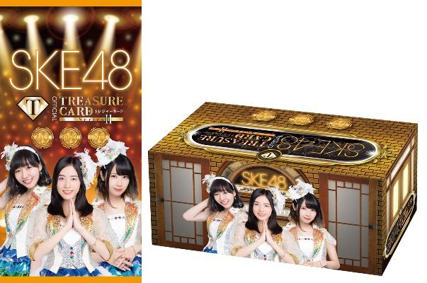 SKE48 official TREASURE CARD Series2 BOX
