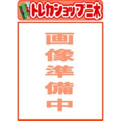 スーパーロボット大戦Vクルセイド ~果て無き激戦~ 【SRW-CB02】 ブースターパック BOX■特価カートン(16箱入)■ (7月14日発売)