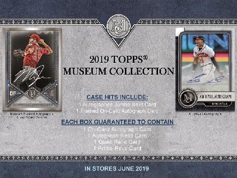 MLB 2019 TOPPS MUSEUM COLLECTION BASEBALL BOX(送料無料)
