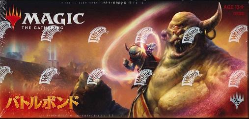niki online shop mtg magic the gathering battle bond booster pack