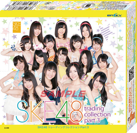 SKE48 trading collection PART3 BOX