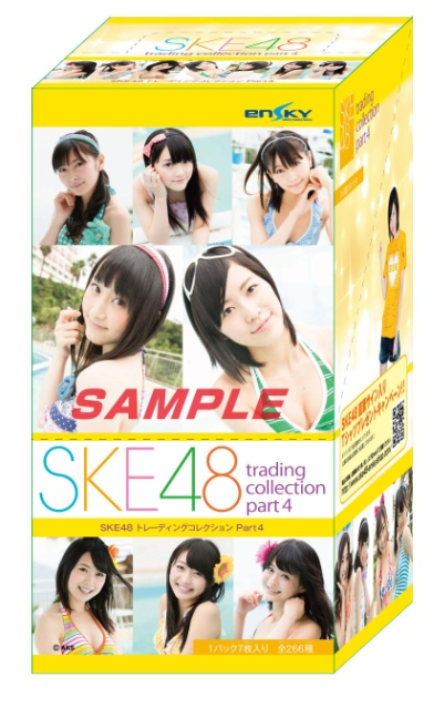 SKE48 trading collection PART4 12 pieces (the trading card shop Niki limited design BOX rewards card with)