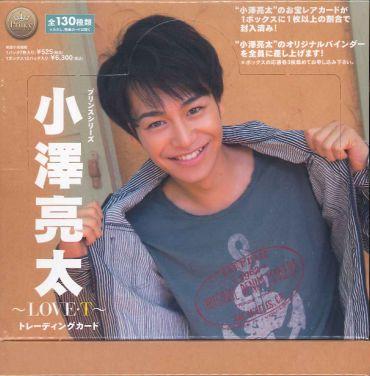 ■セール■プリンスシリーズ 小澤亮太~LOVE T~ トレーディングカード BOX 即納 ストア