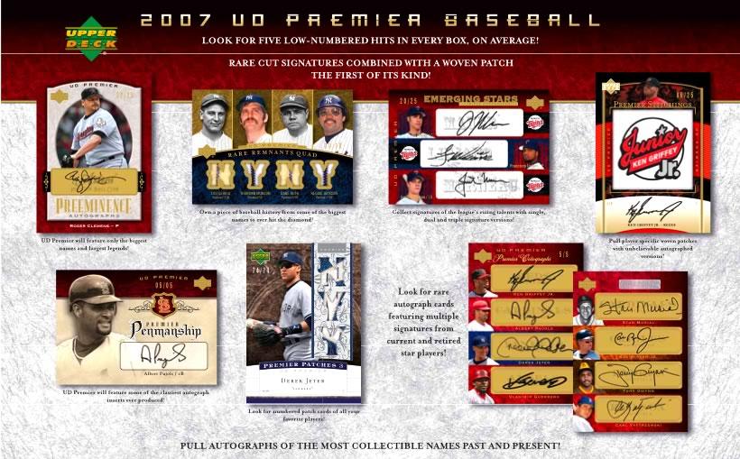 ?セール?MLB 2007 UD PREMIER