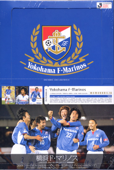 Sale ■ ■ 2008-J League Team Edition memorabilia Yokohama F-Marinos