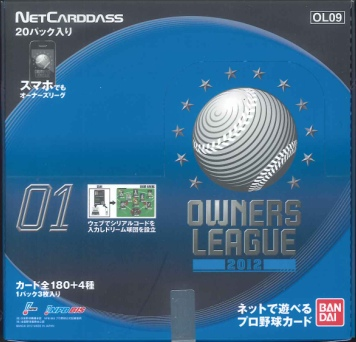 Pro baseball owners League OWNERS LEAGUE 2012 01 BOX (subject to boost card campaign)