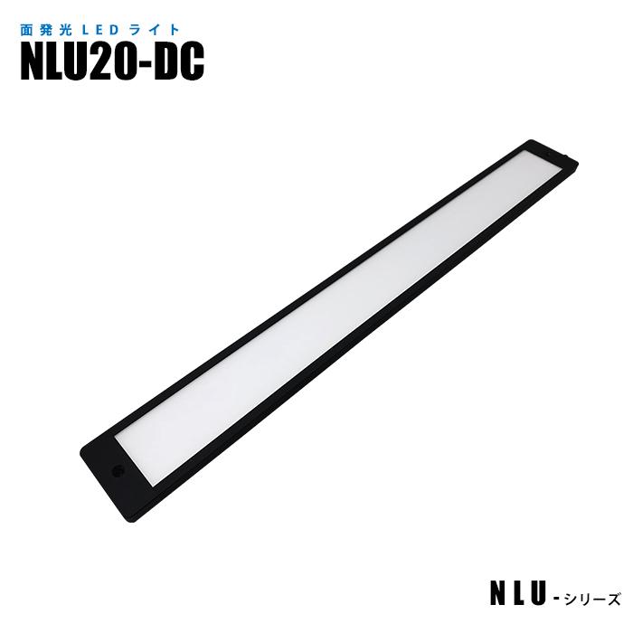 日機 面発光LEDライト NLU20-DC