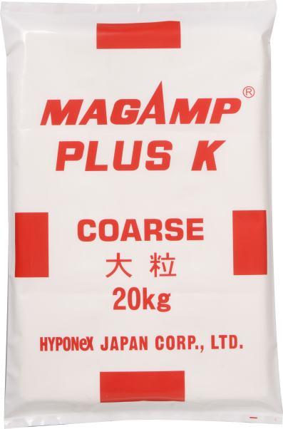 クラピアにおすすめの緩効性肥料 【マグアンプK 大粒 20kg入】【送料無料】【同梱不可】【沖縄・離島、航空便不可商品】