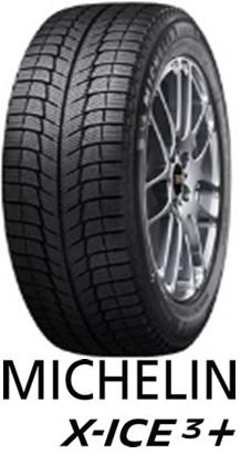 ミシュラン 235/55R19 X-ICE3+ スタッドレスタイヤ XI3+ エックスアイス スリー プラス XICE3プラス XI3プラス MICHELIN