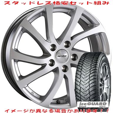 ヨコハマ 215/55R17 98T スパイクタイヤ アイスガード IG65 LA-STRADA Epsilon  格安SET組み