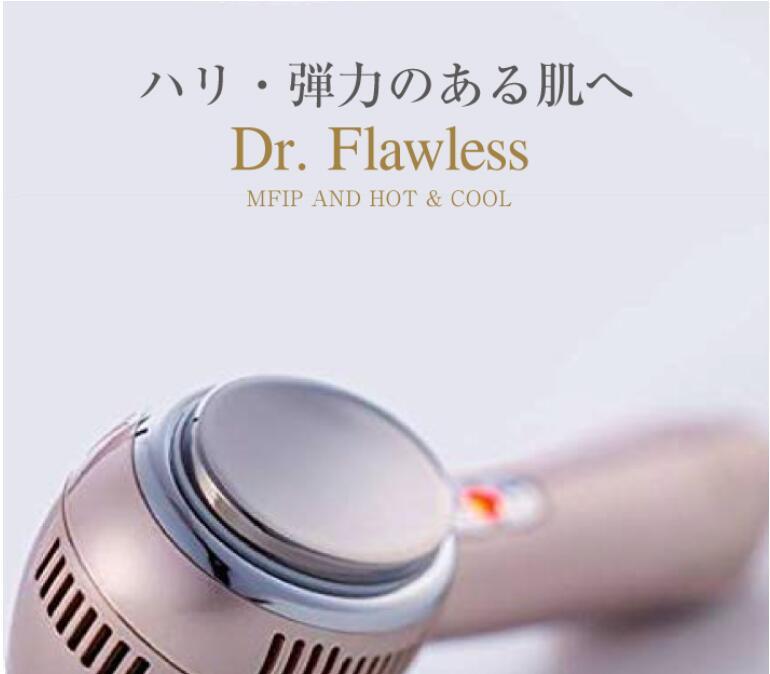 Dr.Flawless ドクターフローレス ARTISTIC&CO (美顔器 ニキビ ケア 肌トラブル 対策 フェイスケア 保湿 ハリ ツヤ マイクロウェーブ 電気パルス)