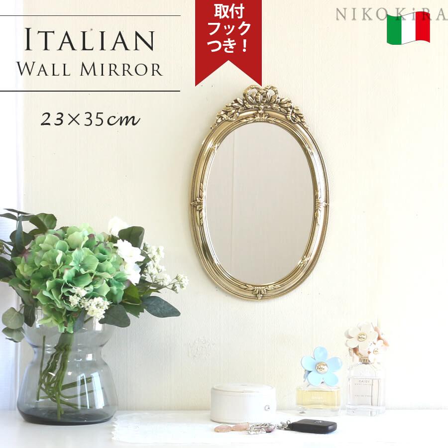 鏡 壁掛け おしゃれ ウォール ミラー ゴールド 真鍮 リボン イタリア アンティーク 丸い 鏡 円形 壁掛け かわいい リボン 北欧 関 インテリア 洗面 トイレ かわいい フレンチ フェミニン オーバル ミラー リボン