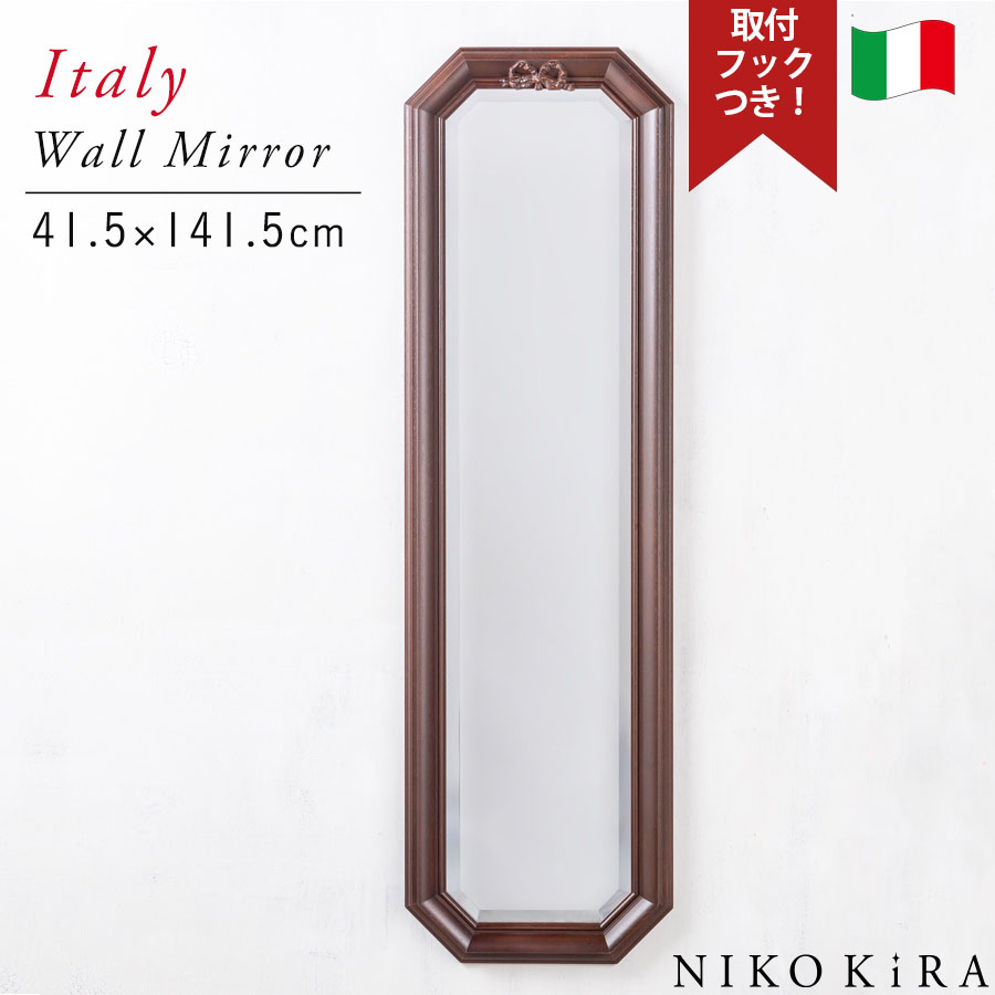 Italian North European Octagonal Octagonal Mirror Octagon Mirror Octagon Feng Shui Antique Entrance Interior Washing Face Restroom Antique Like Bell