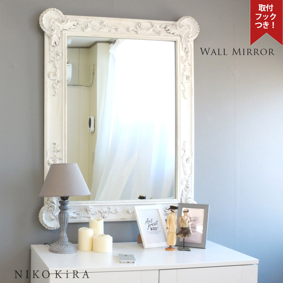 大きな 鏡 ミラー 壁掛け おしゃれ かわいい ミラー アンティーク ホテル 72cm 92cm 北欧風 北欧 玄関 リビング 寝室 インテリア 洗面 トイレ フレンチ かわいい ロココ エレガント ミラー レクタングル シェル ブライダル 美容院 美容室
