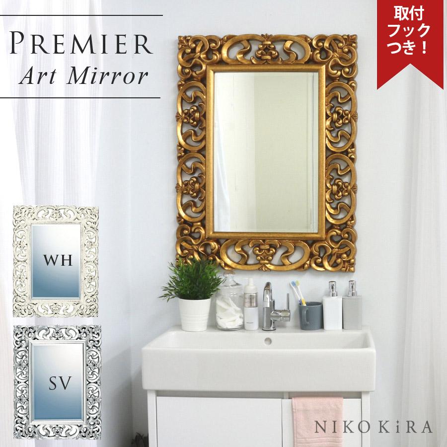 【5%OFF 】 鏡 壁掛け おしゃれ アンティーク ミラー 67cm 87cm ウォールミラー 大きい 玄関 洗面鏡 メイク 姿見 全身 全体 ダンス ヨガ 鏡台 高級 ドレッサー でかい 大 特大 ゴールド ホワイト シルバー 白 金 壁掛け鏡 ウォール デコラティブ デコ プレミア