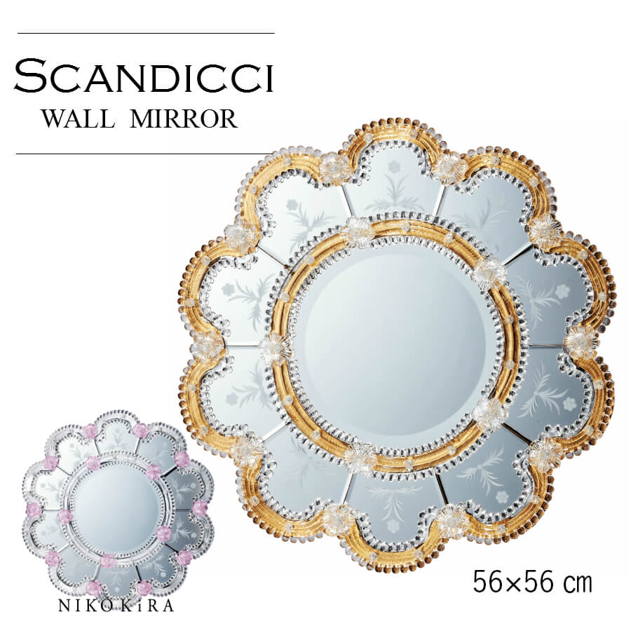 Photo Salon Feng Shui mayor of four angles of wall hangings fashion wall mirror 56cm wall  hangings mirror italian refined luxurious rich designer entrances corner  feng shui