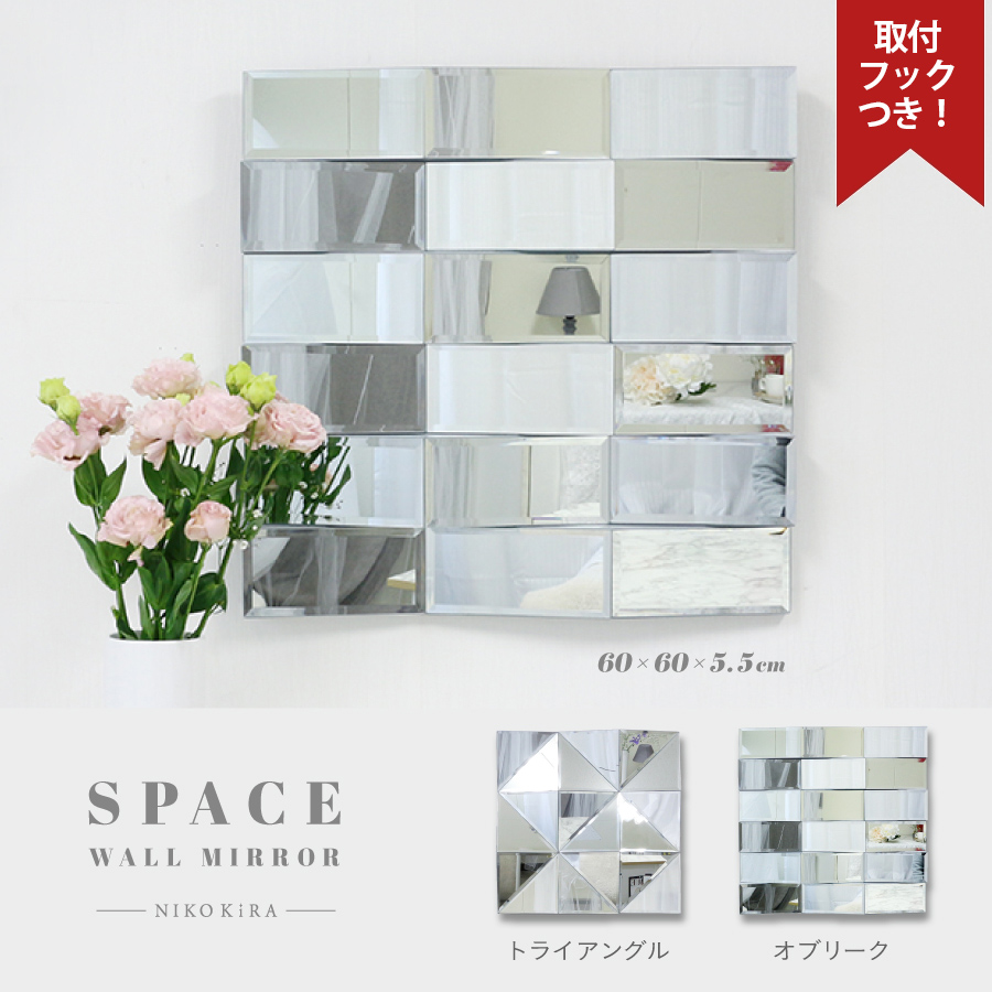 Photo Salon Feng Shui four angles of mirror mirror wall hangings fashion wall wall hangings  fashion mirror designers length corner feng shui good luck north europe  entrance