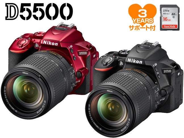 ニコン D5500 18-140 VR レンズキット