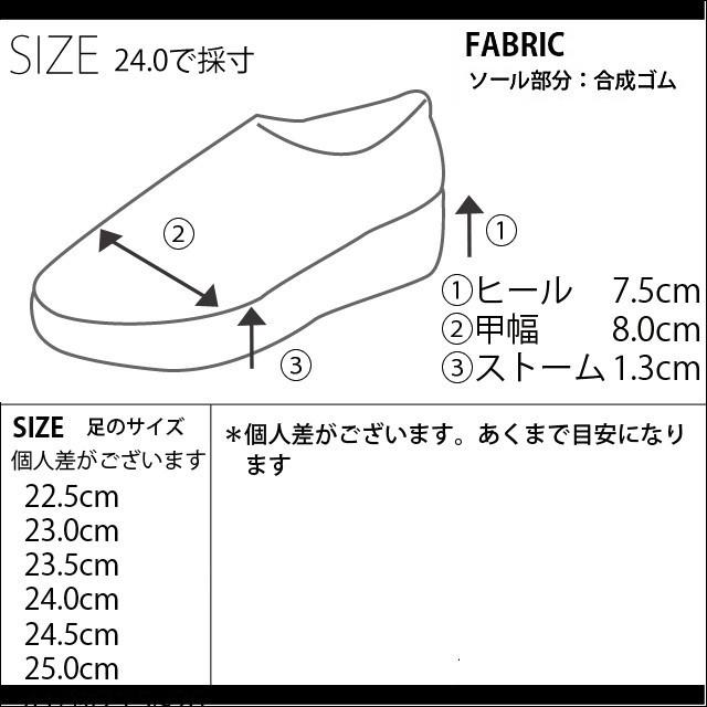 nikoniko2525 in her slip on sneakers slip on thick bottom rubber