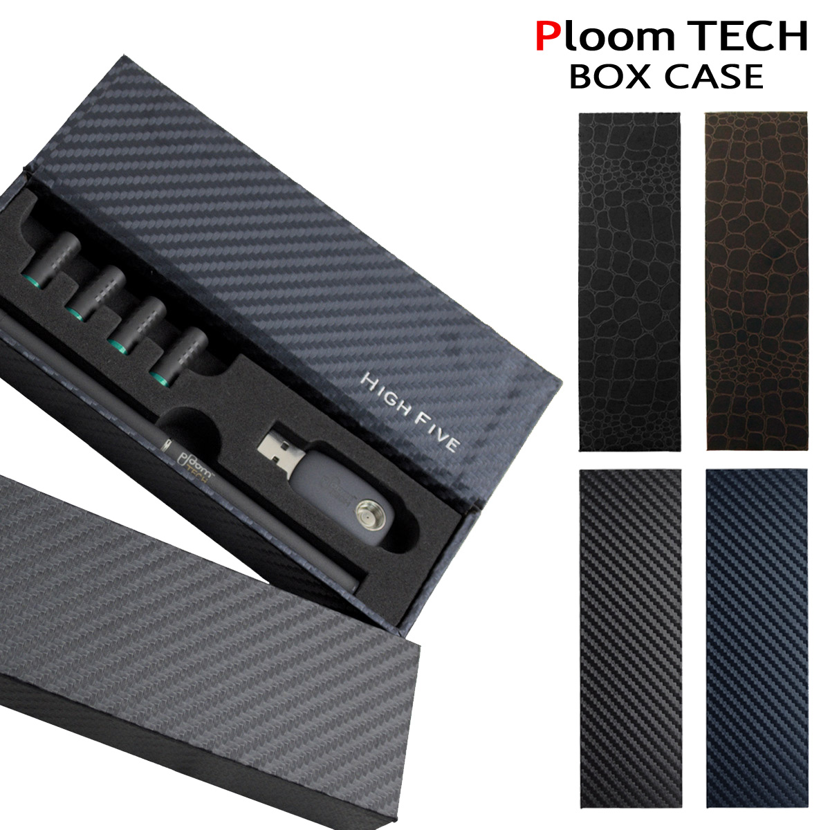 メール便送料無料 プルームテック 買い物 ケース Ploom TECH かわいい スマート レザーケース プルームテックケース 送料無料 オールインワン FIVE 4カラー カーボンレザー コンパクトボックスタイプ 開催中 クロコダイル型押し fl-sg023 HIGH