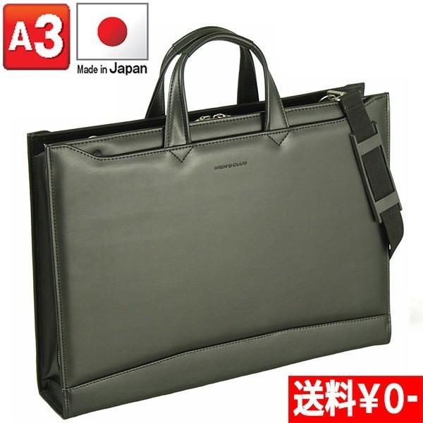 ビジネスバッグ レザー メンズ ブリーフケース 大容量 軽量 ショルダーベルト付き 肩掛け A3 PUレザー 日本製