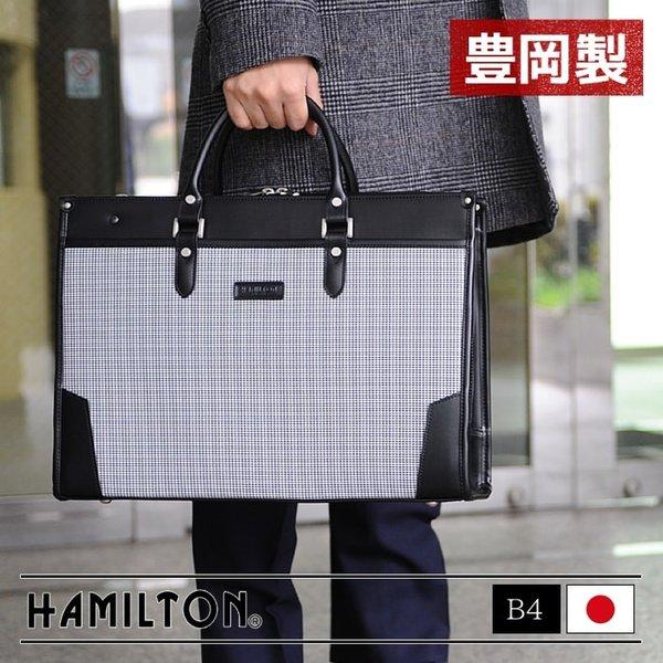 ビジネスバッグ メンズ ビジネスバック ブリーフケース B4 A4 マチ幅広め 日本製 豊岡製鞄 2way ショルダー付き 三方開き 42cm 男性用 #22292 h-lb22292