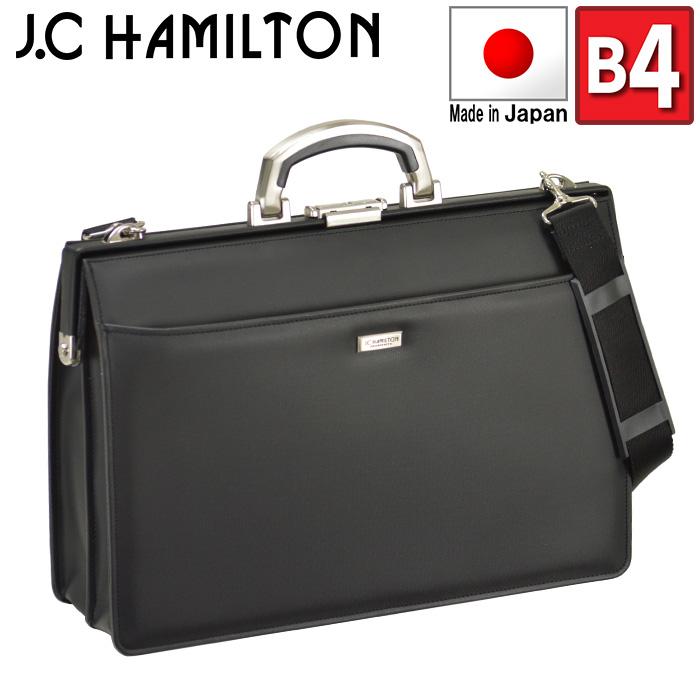 【お買い物マラソン対象】ダレスバッグ ビジネスバッグ メンズ ビジネスバック 日本製 B4 A4 ブリーフケース 2way 鍵付き 豊岡製鞄 ドクターバッグ #22302h-lb22302