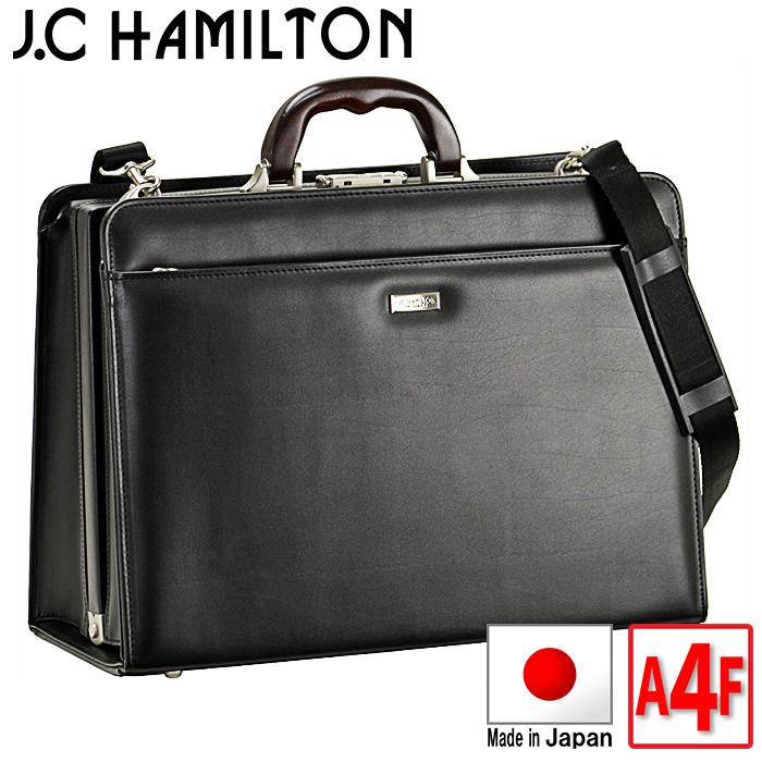 【お買い物マラソン対象】ダレスバッグ ビジネスバッグ メンズ ビジネスバック A4ファイル ブリーフケース ショルダーバッグ 日本製 豊岡製鞄 黒 #22320h-lb22320