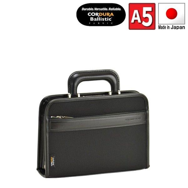 【お買い物マラソン対象】ダレスバッグ ビジネスバッグ ブリーフケース メンズ A5 大開き マチ細め ビジネス 通勤バッグ 黒 28cm 日本製 豊岡製鞄 #22322h-lb22322