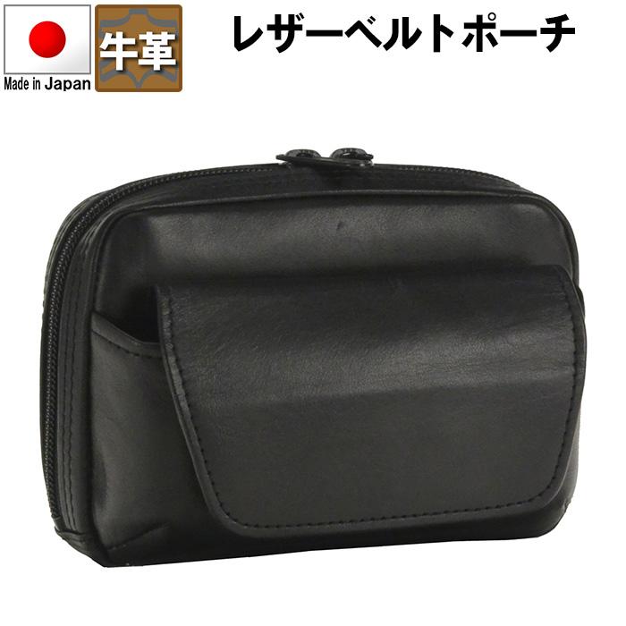 ベルトポーチ 日本製 日本製 革 牛革 レザー メンズ 15cm #25649 h-lb25649