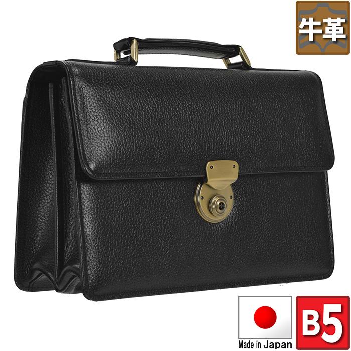 セカンドバッグ メンズ 本革 セカンドバック クラッチバッグ 日本製 黒 豊岡製鞄 冠婚葬祭 結婚式 フォーマルバッグ #25824 h-lb25824