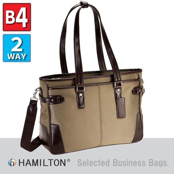 ビジネスバッグ メンズ ビジネスバック ブリーフケース トートバッグ B4 2way 大容量 通勤バッグ #26557 h-lb26557