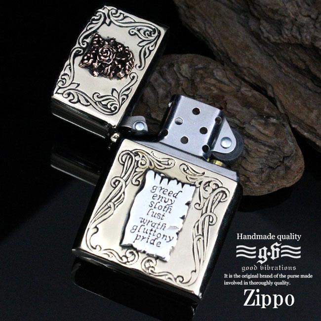 Zippoライター 薔薇 モニュメント 真鍮無垢 ブラス製デザインアーマーモデル good vibrations【あす楽】zp007-gd